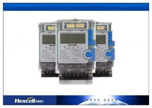 China Multi Rate Electricity Meter , Three Phase Four Wire Energy Meter PLC Communication on sale