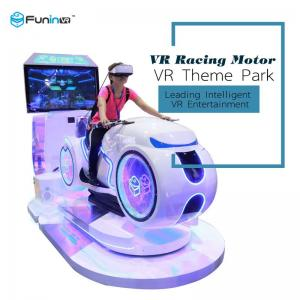 China 100kg Power Rating Virtual Reality Driving Motor Game Machine With Multi DOF Dynamic Platform on sale