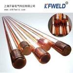 銅の覆われた鋼鉄接地棒の直径14.2mm、5/8。ULのリストとの長さ1500mm、