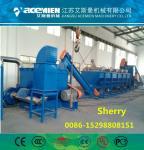 PP PE film woven bagplastic recycling machine washing machinery washing line (1000kg/h)