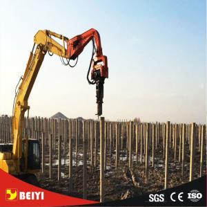 Beiyi v330 pile hammer equipment vibratory sheet pile driver