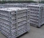 lingot d'aluminium de grande pureté