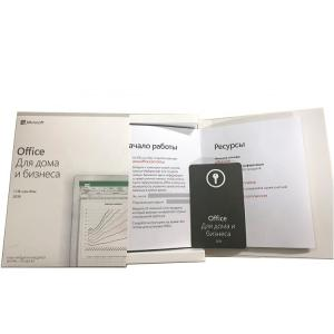 China PC /MAC Microsoft Office Home And Business 2019 Windows Russian Retail Box on sale