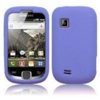 Durable Premium Silicone Cell Phone Cover Cases for Samsung Galaxy fit S5670