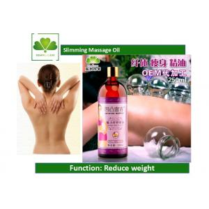 China 100% Natural Plant Extract Weight Loss Essential Oils For Cupping Salon on sale