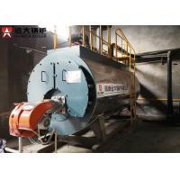 1Ton 2Ton Hr Diesel Oil Fired Steam Boiler Fire Tube Boiler In Food Industry