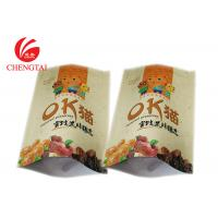 BPA Free Costum Printing Dog Pet Food Packaging Stand Up Pouches