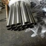 Inconel 601/ N06600/ nickel alloy inconel 601 UNS N06601 tube