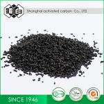 Pellet Coal Based activated carbon for smelly /Chlorin Gas Purification