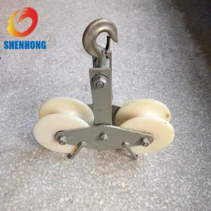 China Model SHR-2.5 Stringing Block With Tandem Sheave for power construction on sale