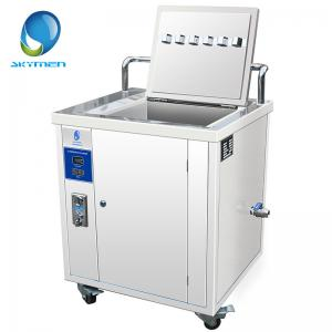 China 28 Khz Ultrasonic Golf Club Cleaner / Ultrasonic Cleaning Equipment , CE FCC RoHS on sale