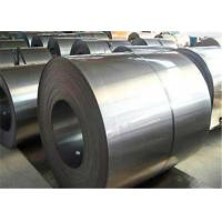 600mm - 1250mm Grain Oriented Electrical Steel , Non Oriented Electrical Steel Sheets