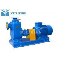 China Electric Diesel Unloading Pump MEIR HENG Safe Delivery With Bronze Impeller on sale
