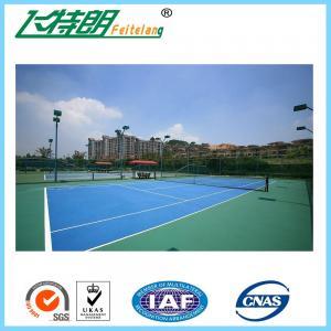 China Green PU Sports Court Flooring Custom Badminton Polyurethane Floor on sale