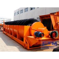 Ore Dressing Sprial Classifier