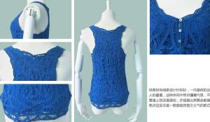 China Knitted, Crocheted, Tassel, Women Floral, Crochet Sleeveless Vest Tank Top Tunic Shirt on sale