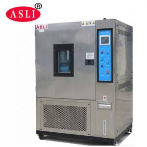 China Constant Temperature And Humidity Test Cabinet According To IEC60068-2-1 on sale