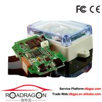 Motorcycle 1575.42mhz GPS Trackers For Car V-MT001