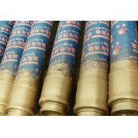 China steel wire reinforcement rubber concrete pump end hose on sale