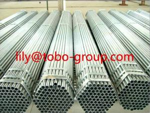 China Seamless Alloy Steel Pipes and Tubes ASTM A335 P9 P11 P91 P22 P5 on sale