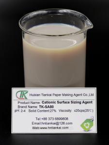 China CATIONIC SURFACE SIZING AGENT,STYRENE ACRYLIC SURFACE SIZING AGENT 30% on sale