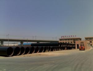 China DIN30670 PE はガス、石油製品のためのつや出し API 5L/API の管に塗りました on sale