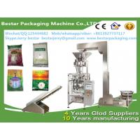 China Automatic Sugar Sachet Package Packaging Packing Machine with Roll Film bestar packaging machine on sale