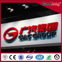 China Famous Car Logo with Names, backlit auto logo signs on sale