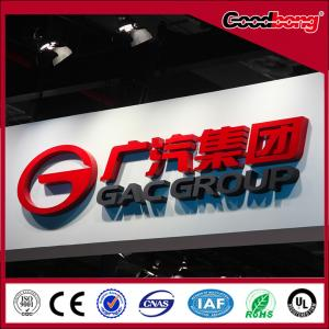 Famous Car Logo With Names Backlit Auto Logo Signs For Sale  Car - Car signs and names