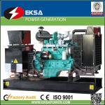 Factory price! small generator diesel 20kw with Cummins engine 4B3.9-G2