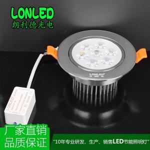 China Recessed LED Spotlight Aluminum Case 3W-18W Silver high power on sale