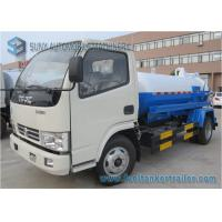 China Dongfeng 2000L 100hp 4x2 Sewage Suction Truck Vac Tank Truck Fecal Sucation Truck on sale