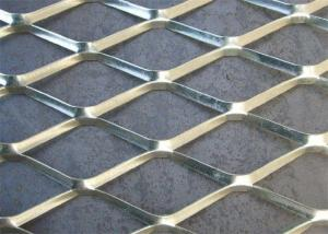 China Decorative Micro Expanded Metal Mesh/Stainless steel Expanded Wire Mesh on sale