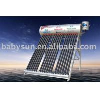 patent triple-core compact unpressurized solar hot water heating system