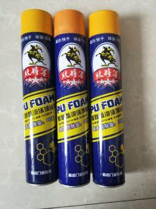 China Flexible Polyurethane Foam Adhesive / Pu Glue Adhesive For Rebonded Foam White Color on sale
