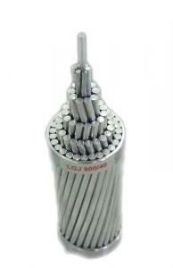 China ACSR Aluminium Conductors acsr cable on sale