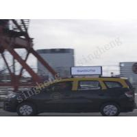 Pixel Pitch 4mm Taxi Roof Signs , Taxi Top Led Screen DC 9 - 36V Power Supply