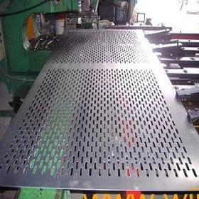 China Perforated Metal Sheet, 0.5mm- 2mm thickness, round, square, and anyother special patterns on sale