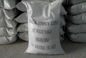 China Ammonium Sulfate Chemical Fertilizers , White Crystal Excellent Nitrogen Fertilizer on sale