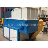 China Good quality industrial recycle machine plastic shredder machine for PP PE lumps on sale