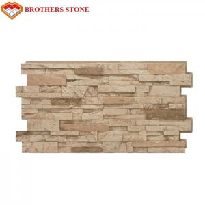 China Culture Stone,Wall stone Cultural Slate China Dry Stack Faux Stone on sale