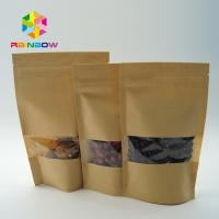 Logo Kraft Paper Tea Bags Packaging , Zip Lock Stand Up Bags And Pouches
