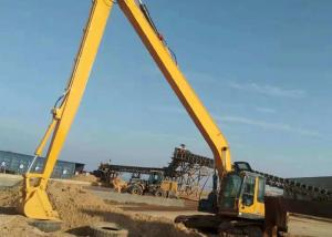 China 18m Length Long Reach Boom High Performance For XCMG XE230 Excavator on sale