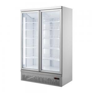 China Plug In Double Swing Upright Glass Door Fridge Drinks Display Fridge For Supermarket on sale