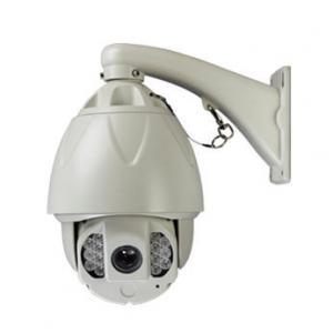 China 1080p Internal Infrared PTZ IP Cameras Wireless , 850nm IR , Night Vision on sale