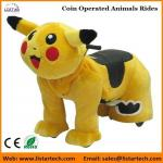 China Pokemon Coin Operated Battery Animals Electric Ride on Motorized Animals for mall wholesale