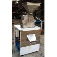 universal pulverizer /powder pulverize machine/industrial food pulverizer