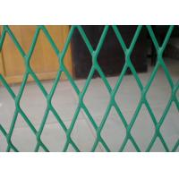 China Spraying Coating Expanded Metal Mesh 1.5mm Thickness Plate Punching Weaving on sale