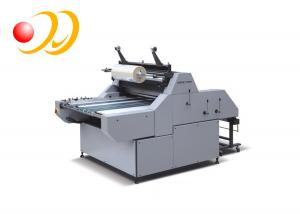 China Manual Water - Base Paper Film Laminating Machine For Wall Calendar on sale
