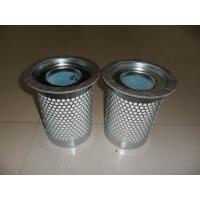 atlas copco oil separator 2901021900